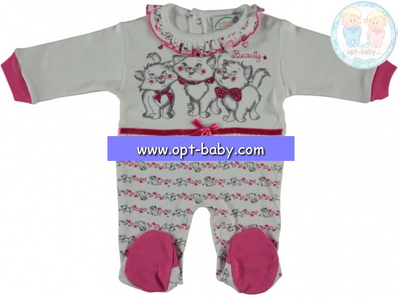 Одежда Детская Оптом Сайт