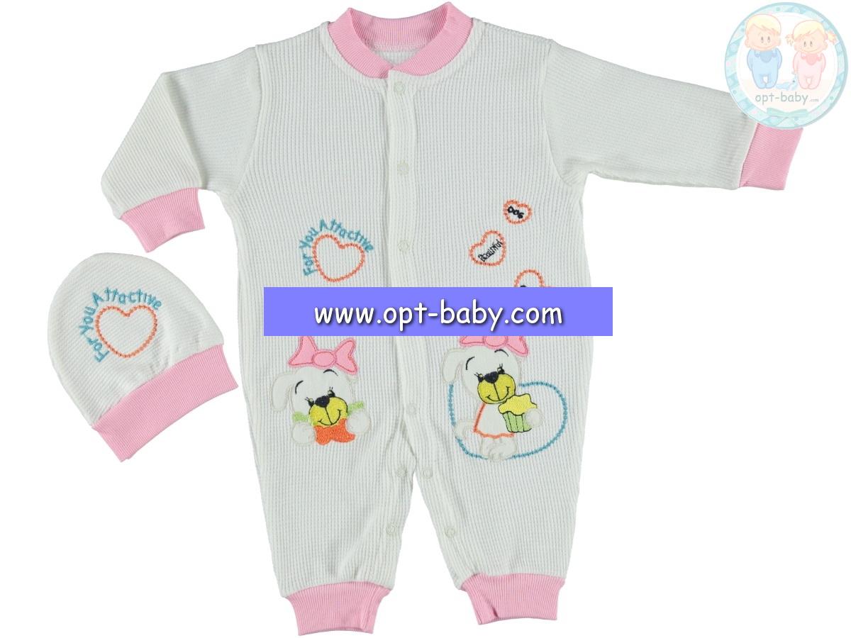 Оптом От Производителя Детская Одежда