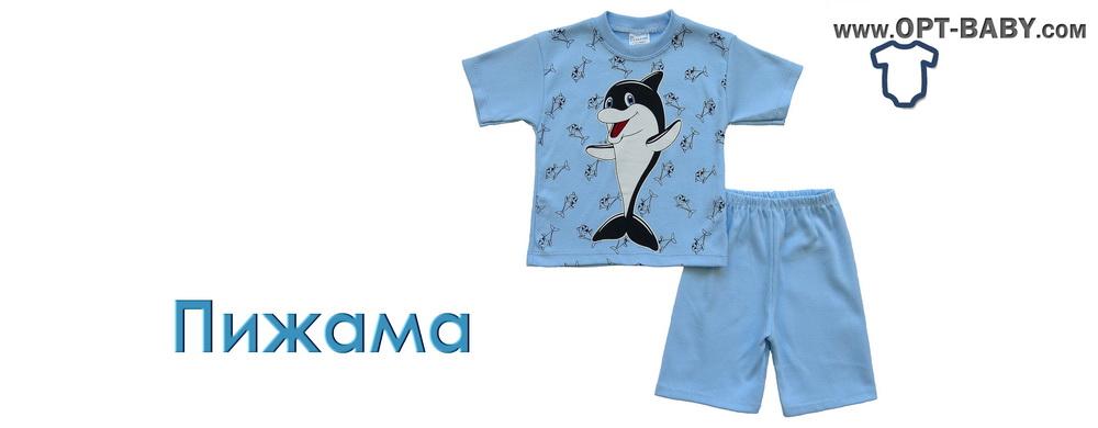 Летняя пижамка - купить от интернет магазина детской одежды